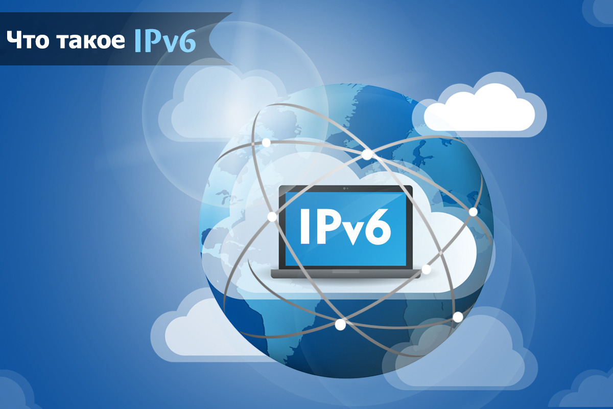 In this article, we will tell you about the IPv6 proxy features and differences from the IPv4 proxy.