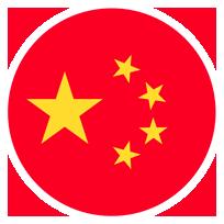 купить Прокси для Китая